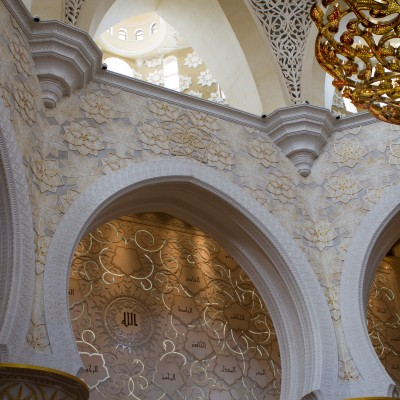 Inside the Sheikh Zayed Mosque Abu Dhabi