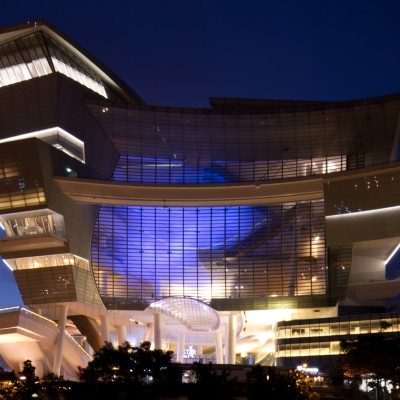 Star Performing Arts Centre at Night